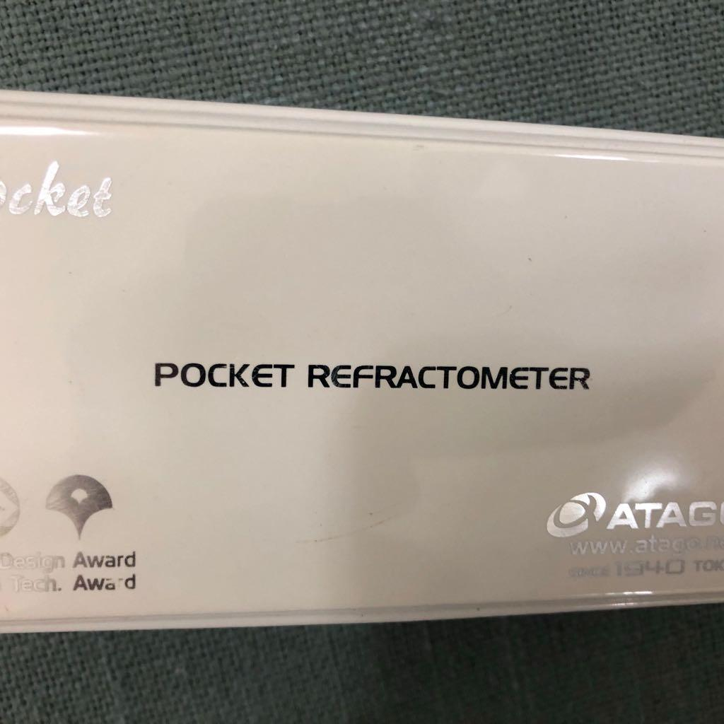 Pocket Honey Refractometer