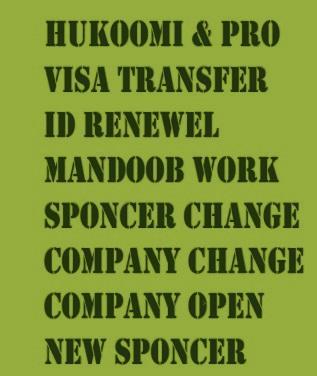 FREELANCE & sponcer change, company document renew