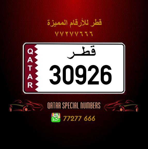 30926 Special Registered Number