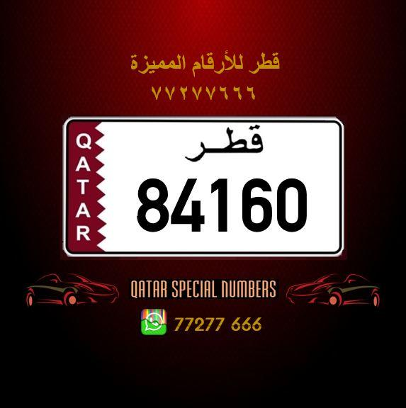 84160 Special Registered Number