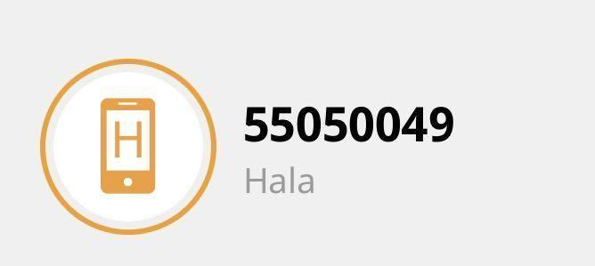 New Ooredoo Number For Sale 55050049