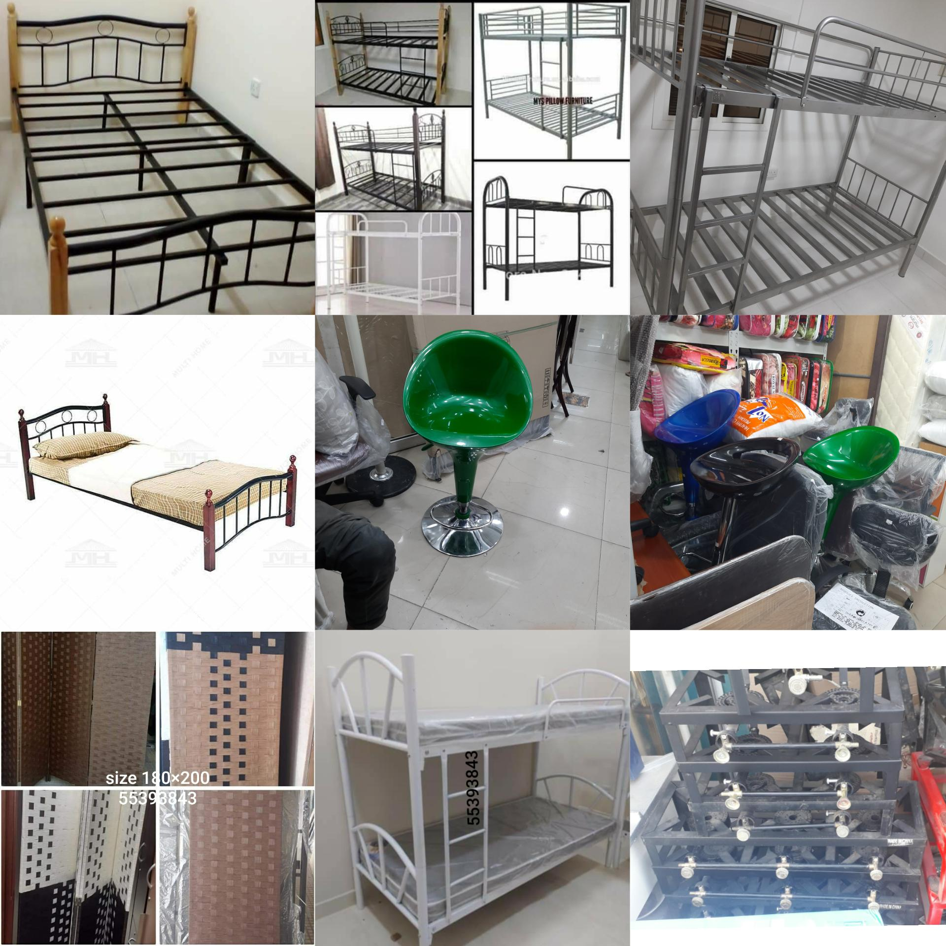 Furniture for sale delivery free 55393843
