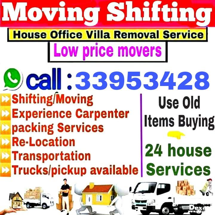 We do all type of shifting, moving and carpentry.